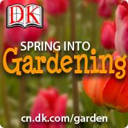 gardening-boutique-button-185x185