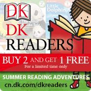dk-readers-button-185x185