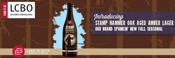 HS-StampHammer-1000x333