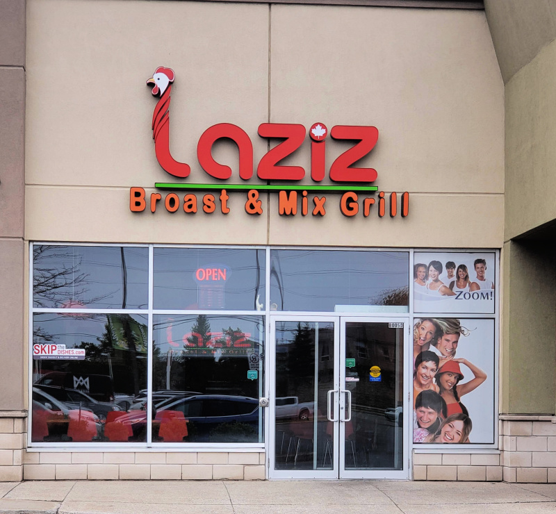Ottawa Strip Malls Laziz Broast and Mix Grill